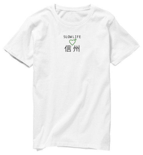 slowlife-shinshu