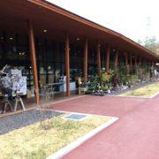 発地市庭野メイン施設