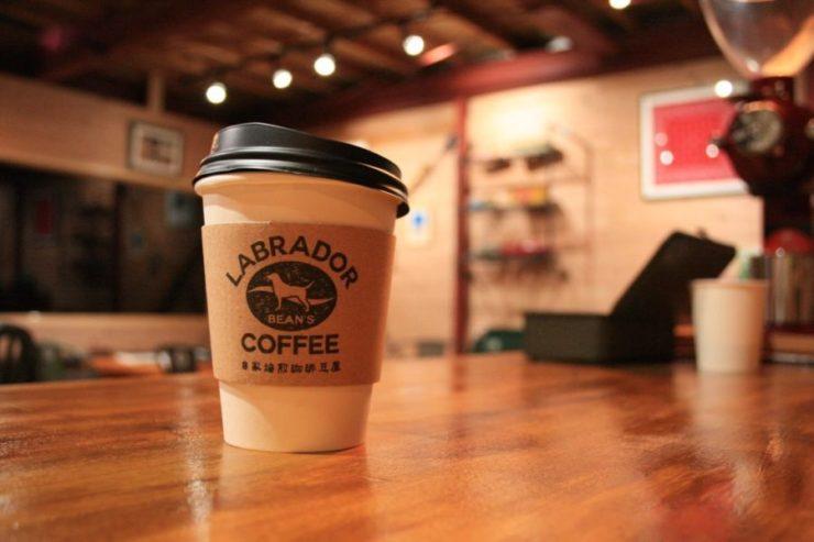 ラブラドール ビーンズ コーヒ